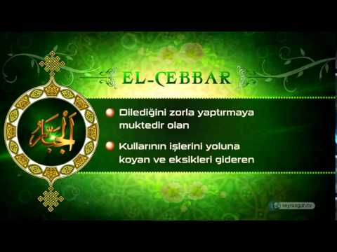 ALLAH ın İsimleri ve Manaları Dini belgesel
