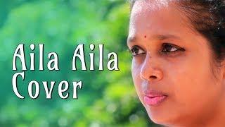 Aila Aila AR Rahman cover - Feat Padmalatha
