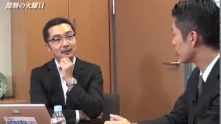 【瓦礫はどうする?】細野豪志さんと玉川徹さんのどちらが正直なのか?