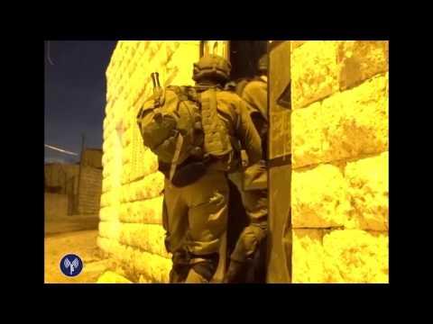 IDF arrests suspected arsonist
