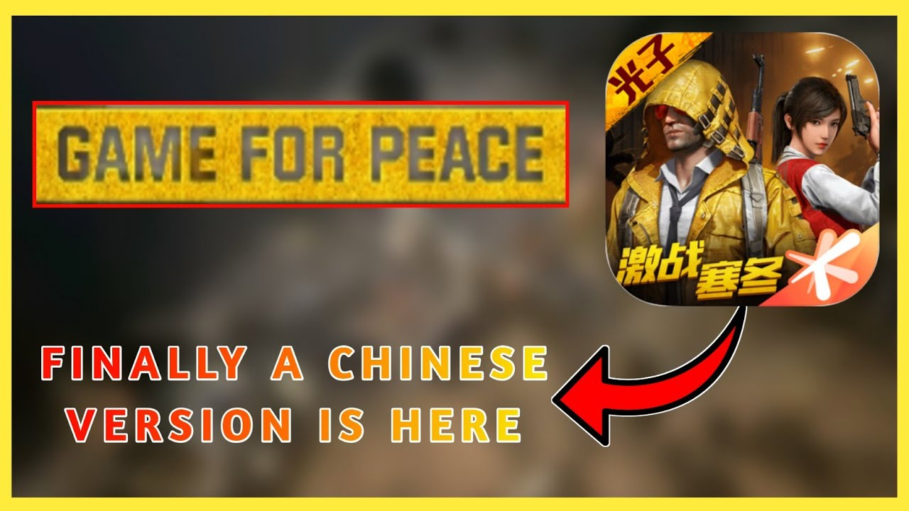 GAME FOR PEACE - GFP - (CHINESE) VS PUBG MOBILE