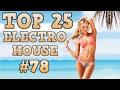 [Top 25] Electro House Tracks 2017 #78 [February 2017]