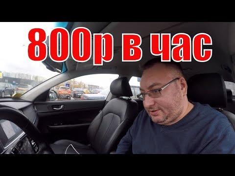 Работа в Яндекс такси на Kia Optima. Полный фарш👍✌/StasOnOff