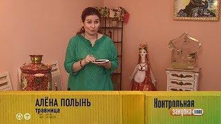 Алена Полынь на ТВ-передаче Контрольная Закупка 'Ветчина консервированная'
