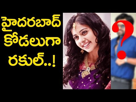 Rakul Preet Singh To Be Hyderabad's Daughter-In-law | Latest Tollywood Gossips | Friday Poster