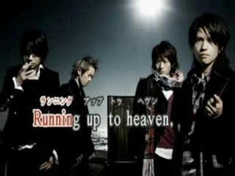 seventh heaven karaoke ver