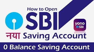 SBI Zero Balance Saving Account Opening process | Apply Online | How to open abi account online