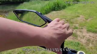 MR300 핸들바 미러 자전거 오토바이 킥보드 전동 킥…