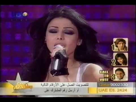 "Haifa Wehbe ""Mosh Adra Astana"" live 2007 هيفاء وهبى - مش قادره استنى"