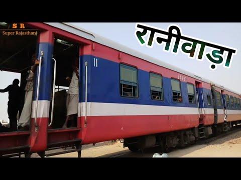 देखोनी सा रेलगाड़ी आई, शुद्ध मारवाड़ी वीडियो | Superhit Rajasthani Video | Super Rajasthani