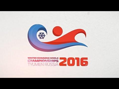 Winter Swimming World Cup 2016 (новый)