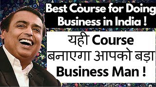 Best Course and Degree to Become Business Man !   Entrepreneur   Praveen Dilliwala