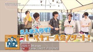 Sexy Zone「NOT FOUND」ダイジェスト映像