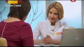 Лазерная эпиляция на лице. СТБ, сезон 1/2014