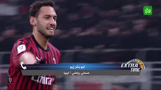 أبو بكر زيو - مواجهات دور الأربعة في بطولة كأس إيطاليا