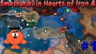 СЛОМАЛ ИГРУ!!! Видео по капатычу! Угораю в Hearts of Iron 4!