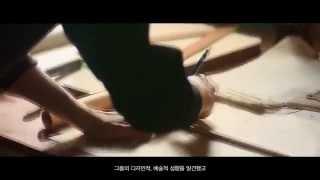 150707 MCM x EXO Insight Inspiration Baekhyun Cut Edited Version [백현]