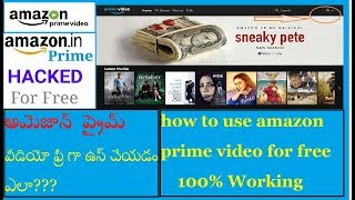 how to crack or use amazon prime video for free,Must Watch