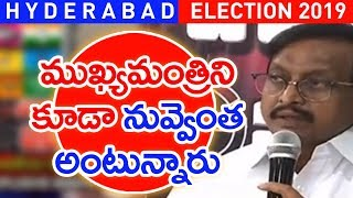 There Is No Independence For Public In Telangana: Janasena Leader | #Election2019 | Mahaa News