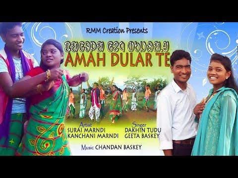 Paglageinj Bujhaw Amah Dular Te Santhali Romantic Video | RMM Creation