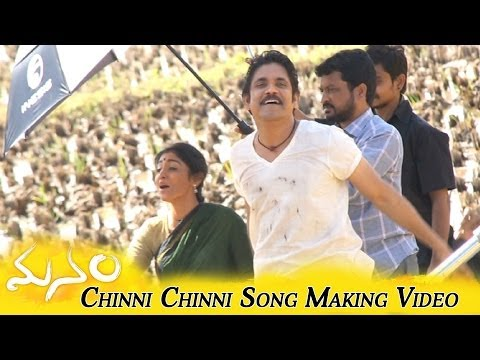 Chinni Chinni Aasalu Song Making Video || Manam Movie || Nagarjuna, Shreya