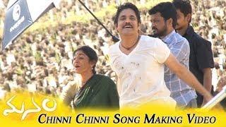 Chinni Chinni Aasalu Song Making Video || Manam Movie || Nagarjuna, Shreya
