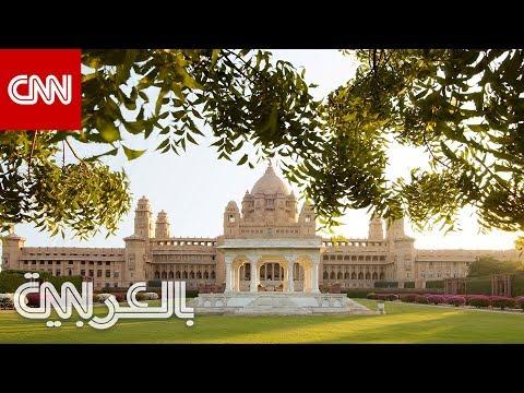 داخل قصر هندي فاخر تحول إلى فندق  - نشر قبل 5 ساعة