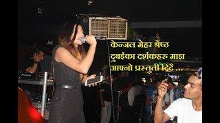 Kenjal Mehar Shrestha first time in Dubai