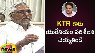 Jeevan Reddy Strong Suggestion To KTR Over Uranium Mining Issue | Telangana Legislative Council