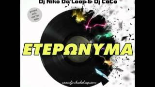 Gogos Ft Lila Eteronima Dj Niko Da Loop Dj CoCo Mix HD.mp3