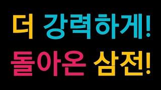 """더 강력하게 돌아온 삼성전자 """"비스포크&quo…"""