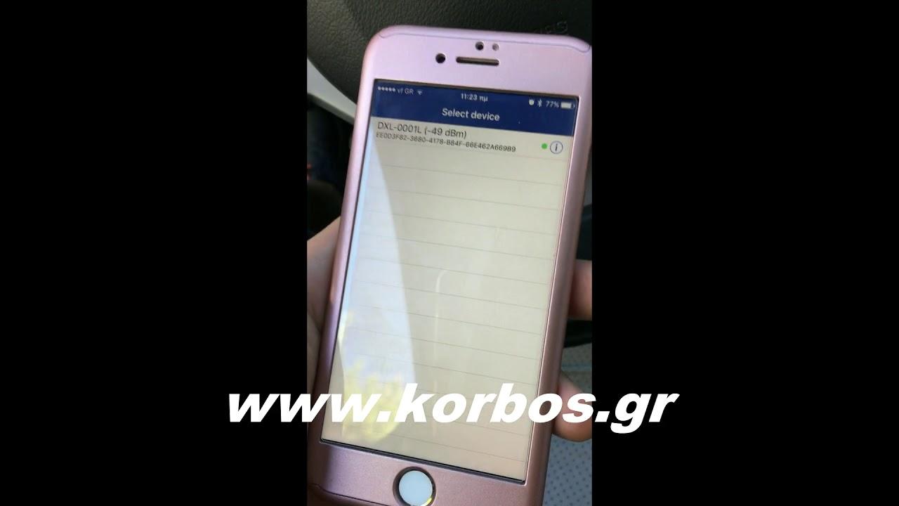 Pandora Immo:Πως βλέπω εάν δεν έχουν μπαταρία τα tags μέσω της εφαρμογής www.korbos.gr