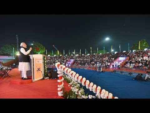 PM Modi's speech at the Inauguration of the Nobel Prize Series Exhibition in Gandhinagar, Gujarat