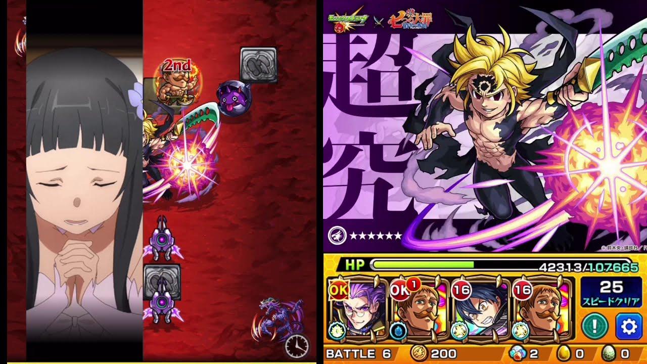 凶 モンスト 最強 vs 最