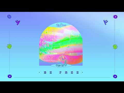 Ten City - Be Free (Visualizer) [Ultra Music]
