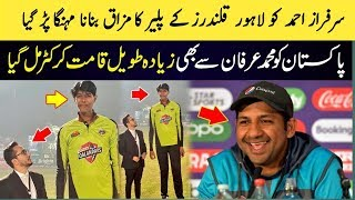Lahore Qalandars Hire Tallest Player In Team||Sarafraz Ahmad and Fawad Rana Fights