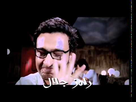 برومو فيلم أحلام الفتى الطائش على روتانا سينما thumbnail
