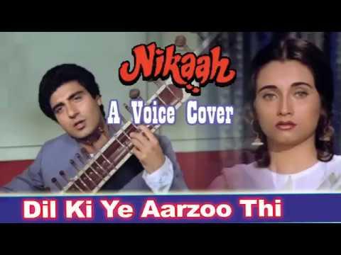 Dil Ki Yeh Aarzoo Thi Koi Dilruba Mile (Nikah-1982)- With Voice Of Salma Agha