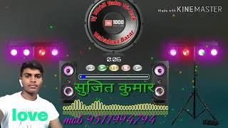 Bhojpuri DJ hi tech Sujit