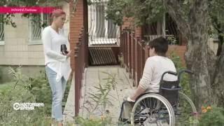 Женщина-инвалид построила пандус и получила за это штраф