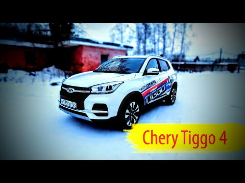 Chery Tiggo 4 / чери тиго 4/ классный китайский автомобиль, за дешево