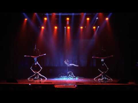 "Pacific Pole Dance Studio ""Затерянный лес"", Реверанс2017"