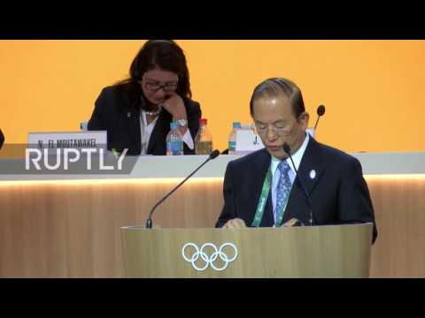Brazil: IOC approves five new sports for Tokyo 2020 Olympics