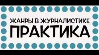 ольга Соломатина - Как работать с источниками?