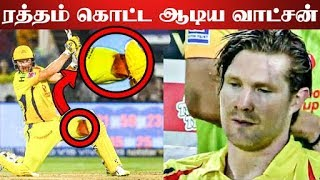 Harbhajan Emotional on Watson Injury in CSK vs MI Final Match