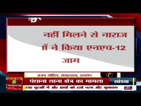 चुनाव के नतीजे, सबसे पहले News World Live