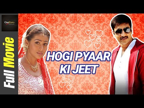 Hogi Pyaar Ki Jeet | Full Hindi Dubbed Movie | Nitin | Sada |
