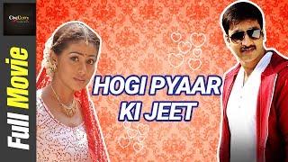 Hogi pyaar ki jeet | full hindi dubbed movie | nitin | sada |