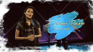 Devane Rajane | Benita Samuel | 2020 | New Tamil Christian Songs | Tamil Christian Songs 2020