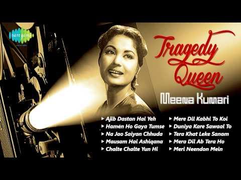 Hits of Meena Kumari | Tragedy Queen | Popular Old Hindi Songs | Ajeeb Dastan Hain Yeh